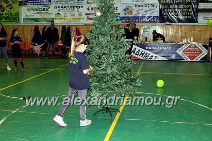 alexandriamou.gr_gasdentro2019IMG_0127