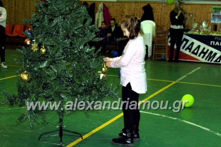 alexandriamou.gr_gasdentro2019IMG_0129