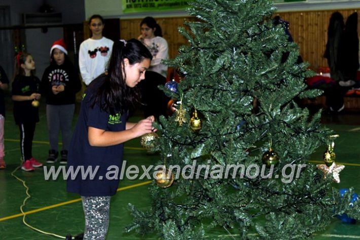 alexandriamou.gr_gasdentro2019IMG_0132