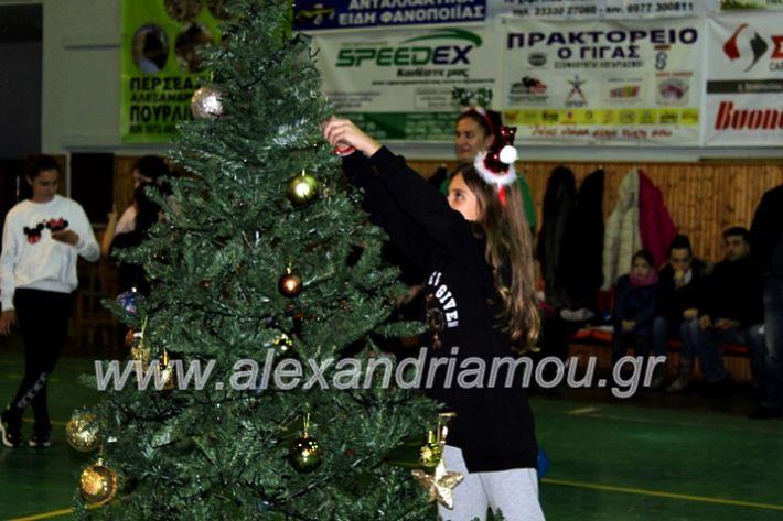 alexandriamou.gr_gasdentro2019IMG_0136