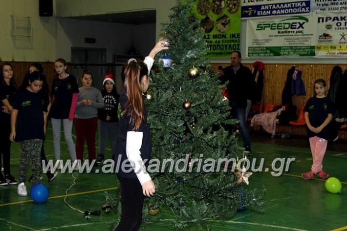 alexandriamou.gr_gasdentro2019IMG_0138