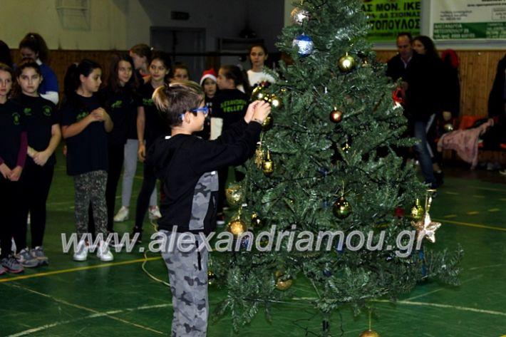 alexandriamou.gr_gasdentro2019IMG_0139