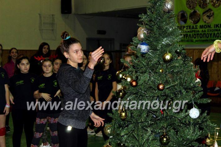 alexandriamou.gr_gasdentro2019IMG_0145