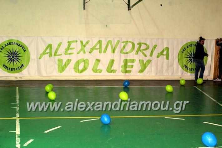 alexandriamou.gr_gasdentro2019IMG_0147
