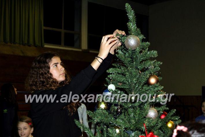 alexandriamou.gr_gasdentro2019IMG_0149