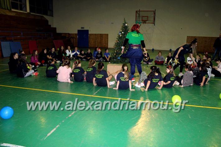 alexandriamou.gr_gasdentro2019IMG_0151