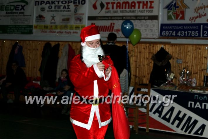 alexandriamou.gr_gasdentro2019IMG_0156