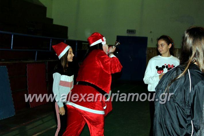 alexandriamou.gr_gasdentro2019IMG_0160