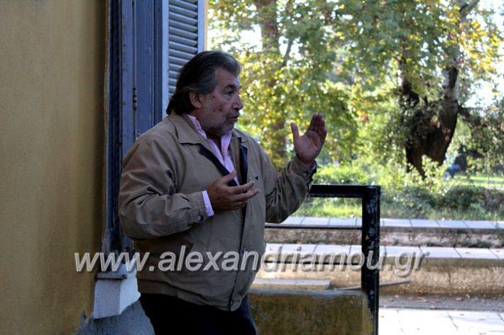 alexandriamou.gr_giobanopoulos7oIMG_2035