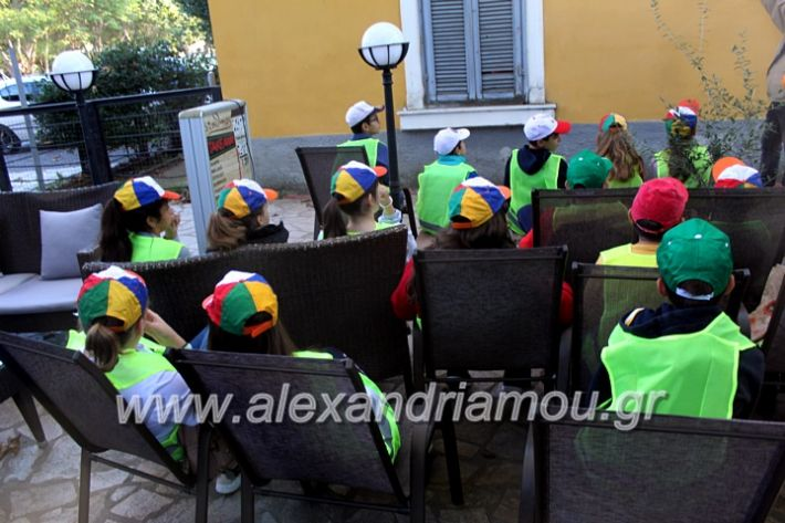 alexandriamou.gr_giobanopoulos7oIMG_2045