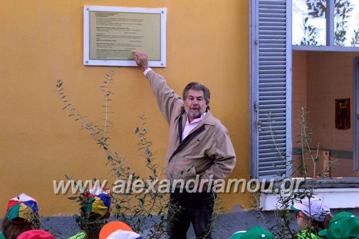 alexandriamou.gr_giobanopoulos7oIMG_2054