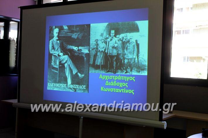alexandriamou.gr_giobanopoulos7obibliothikiIMG_2067