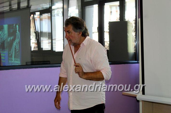 alexandriamou.gr_giobanopoulos7obibliothikiIMG_2069