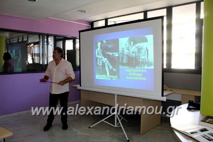 alexandriamou.gr_giobanopoulos7obibliothikiIMG_2070