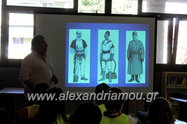 alexandriamou.gr_giobanopoulos7obibliothikiIMG_2079