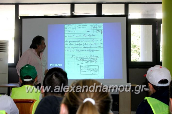 alexandriamou.gr_giobanopoulos7obibliothikiIMG_2092