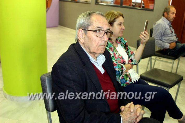 alexandriamou.gr_giobanopoulos7obibliothikiIMG_2096