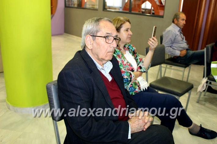 alexandriamou.gr_giobanopoulos7obibliothikiIMG_2097