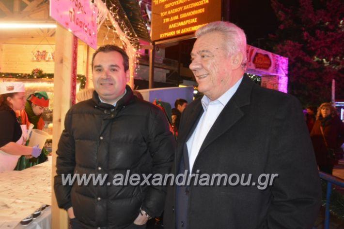 alexandriamou.gr_giortisokolatas2018017