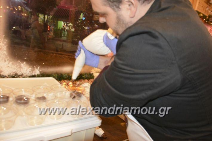 alexandriamou.gr_giortisokolatas2018020