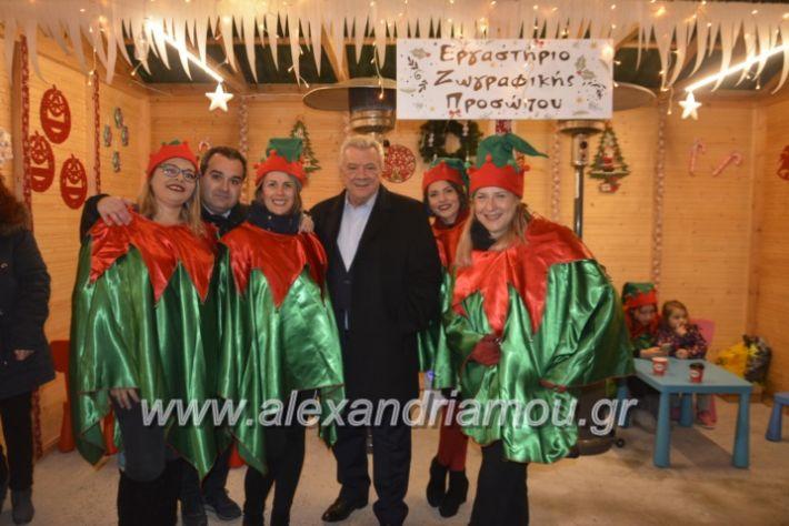 alexandriamou.gr_giortisokolatas2018031