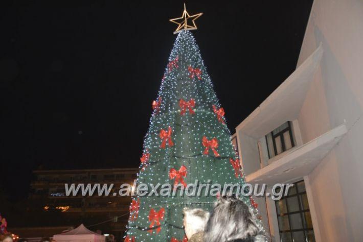 alexandriamou.gr_giortisokolatas2018059