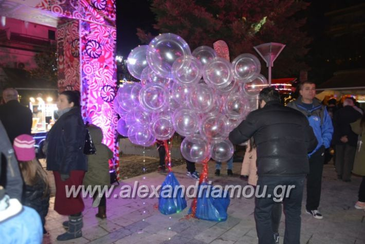 alexandriamou.gr_giortisokolatas2018062