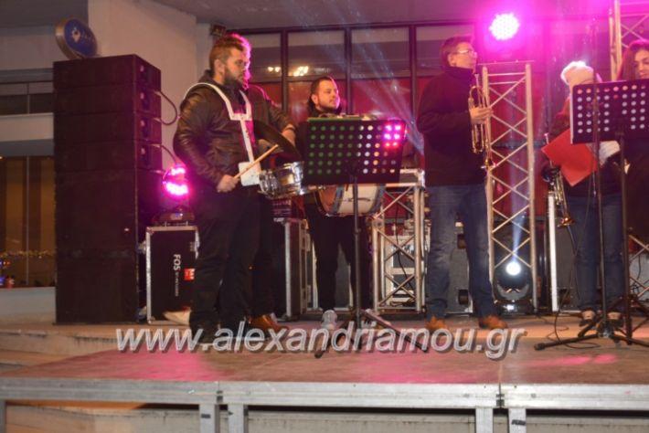 alexandriamou.gr_giortisokolatas2018082