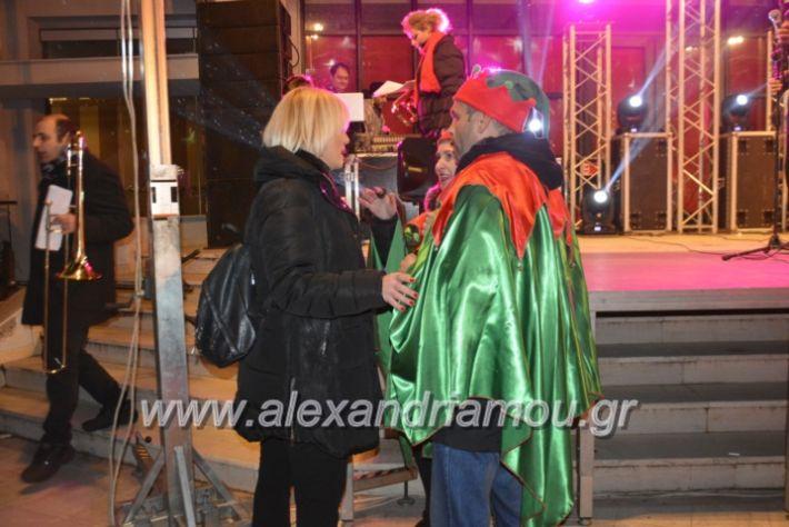 alexandriamou.gr_giortisokolatas2018121