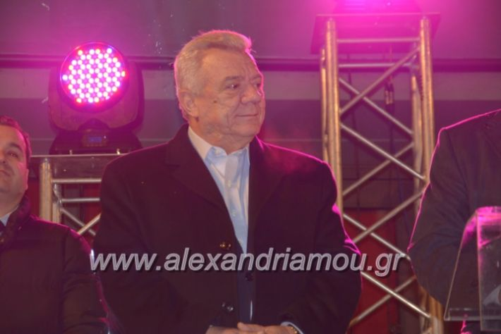 alexandriamou.gr_giortisokolatas2018125