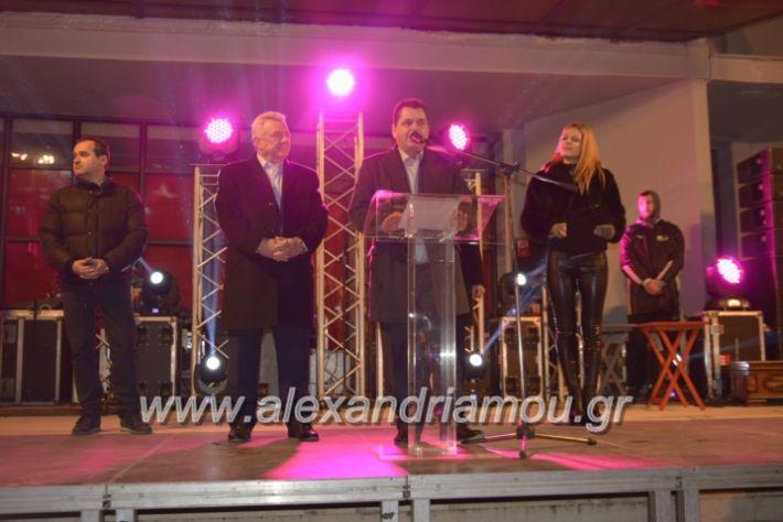 alexandriamou.gr_giortisokolatas2018128