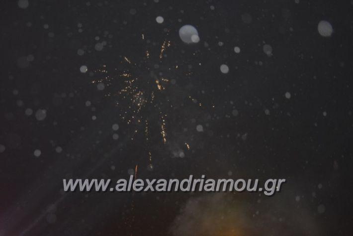 alexandriamou.gr_giortisokolatas2018134