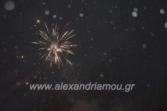 alexandriamou.gr_giortisokolatas2018135