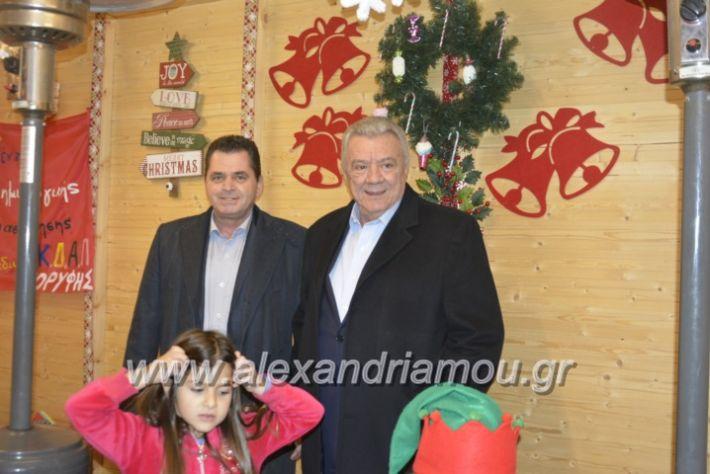 alexandriamou.gr_giortisokolatas2018157