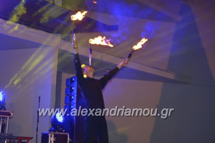 alexandriamou.gr_giortisokolatas2018196