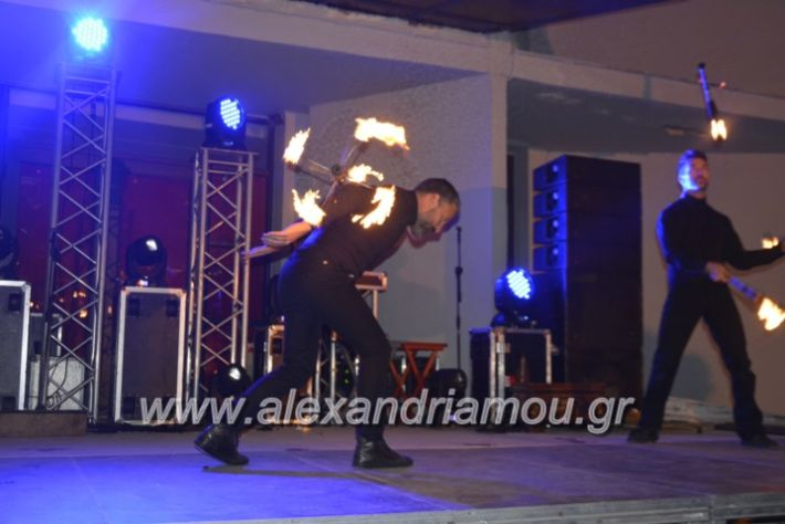 alexandriamou.gr_giortisokolatas2018206