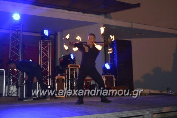 alexandriamou.gr_giortisokolatas2018207