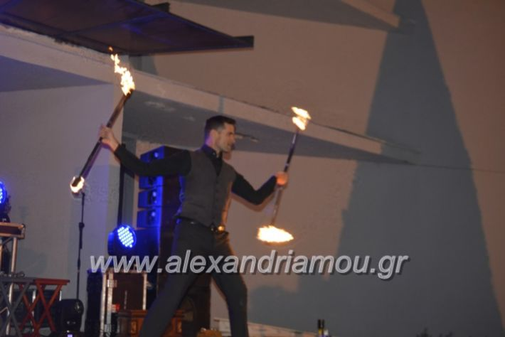 alexandriamou.gr_giortisokolatas2018227