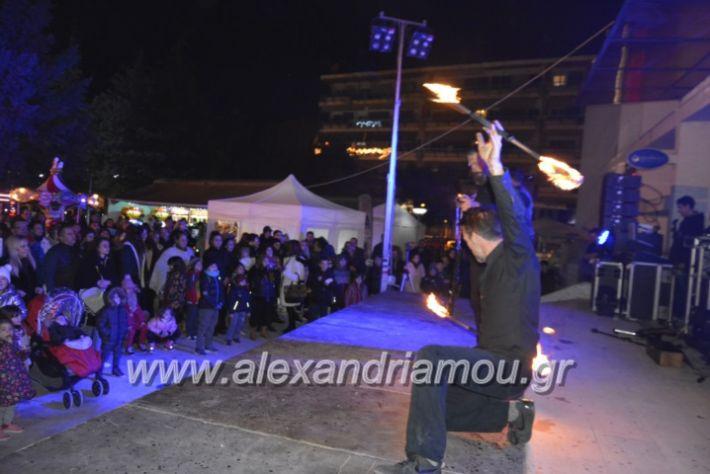 alexandriamou.gr_giortisokolatas2018234