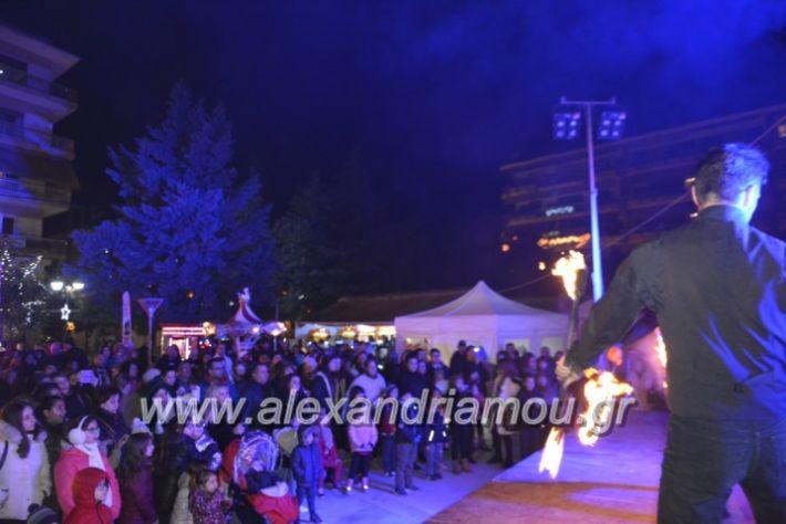 alexandriamou.gr_giortisokolatas2018239