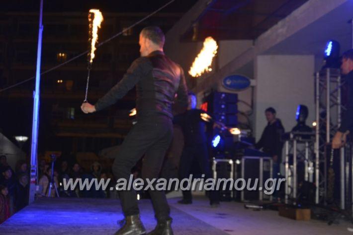 alexandriamou.gr_giortisokolatas2018241