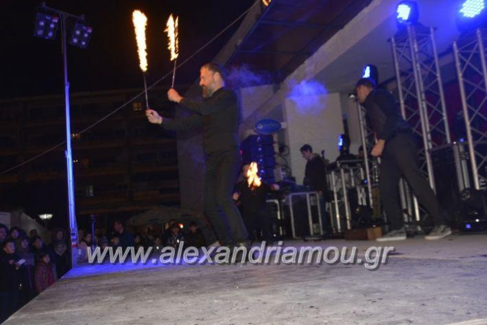 alexandriamou.gr_giortisokolatas2018243
