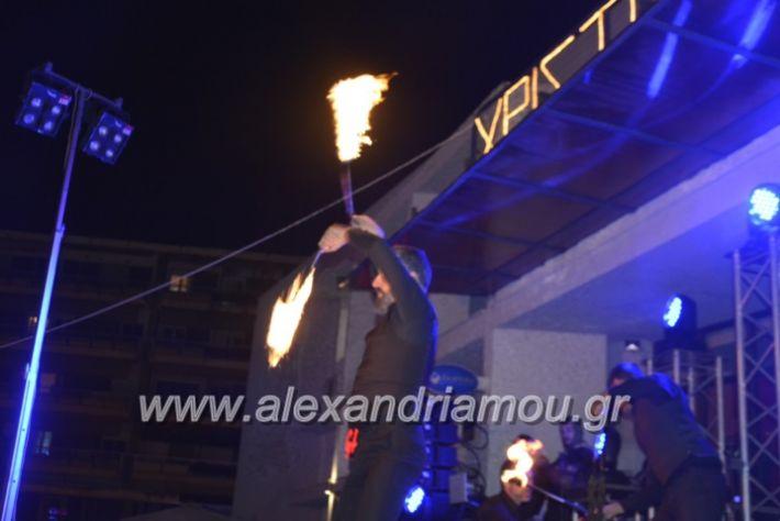 alexandriamou.gr_giortisokolatas2018244