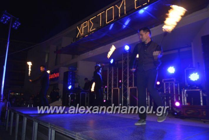 alexandriamou.gr_giortisokolatas2018254