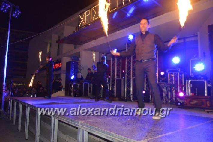 alexandriamou.gr_giortisokolatas2018256