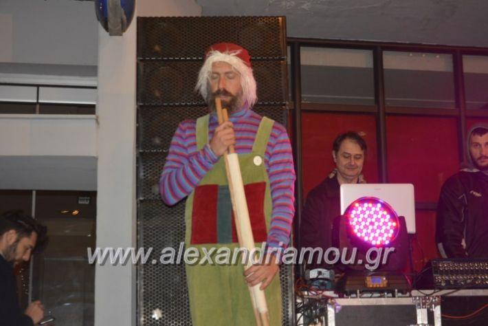 alexandriamou.gr_giortisokolatas2018276