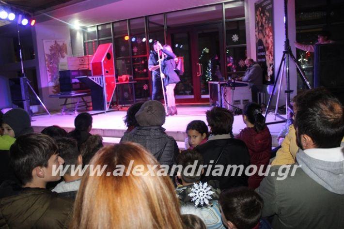 alexandriamou.gr_6hgiortisokolatas2019003