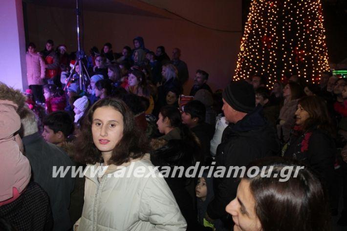 alexandriamou.gr_6hgiortisokolatas2019064