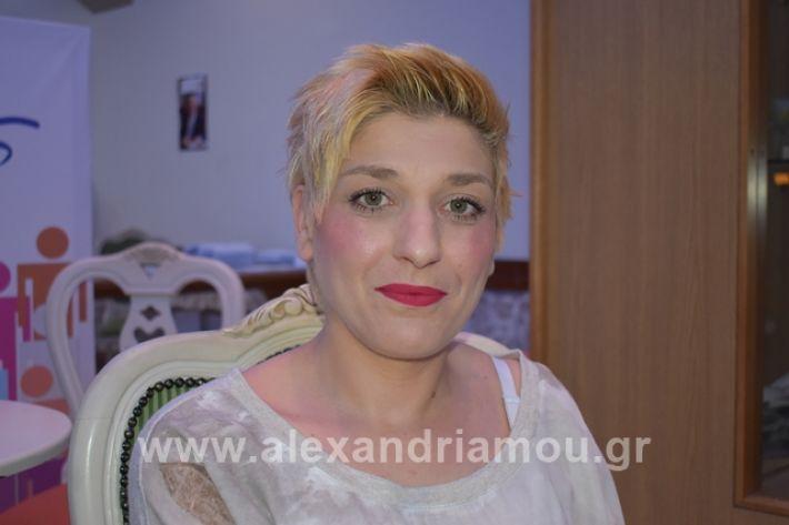 alexandriamou.gr_gkirinisalex24.5.19005