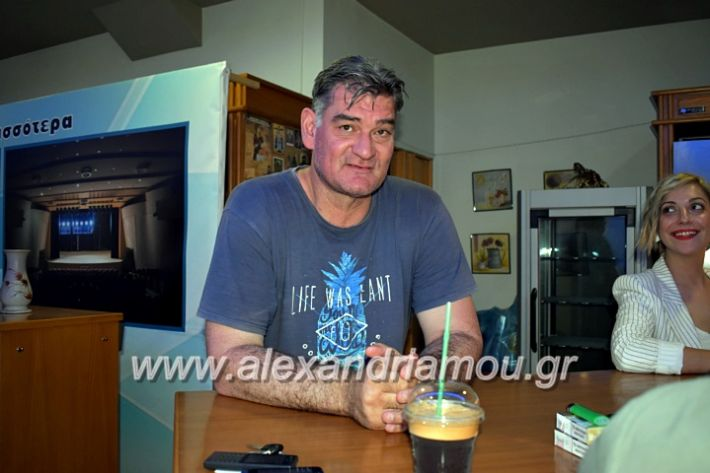 alexandriamou_gkirinisdimarxos2019008